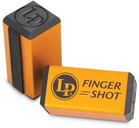 【ポイント2倍】【メール便発送・全国送料無料・代金引換不可】ラテン・パーカッション LP LP442F×2 Finger Shot シェーカー/2個セット 【smtb-TK】