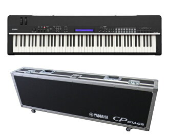 yamaha cp4. yamaha yamaha cp4 stage (with a dedicated hard case lc-cpstageh) simple and best stage piano cp4