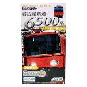 Bトレインショーティー (名古屋鉄道)名鉄 6500系 6-8次車 2両セット