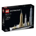 レゴ アーキテクチャー 21028 ニューヨーク LEGO レゴブロック 女の子 プレゼント 男の子 プレゼント 誕生日 プレゼント
