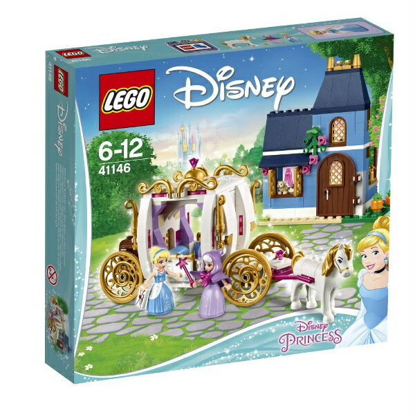 レゴ ディズニーシンデレラ 41146 12時までのまほう レゴブロック LEGO 女の子 プレゼント クリスマス プレゼント 誕生日 プレゼント ディズニーシンデレラブロック