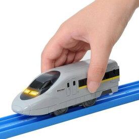 テコロジープラレールTP-10 700系新幹線 ひかりレールスター 鉄道玩具 電車 鉄道模型 男の子プレゼント 誕生日プレゼント タカラトミー