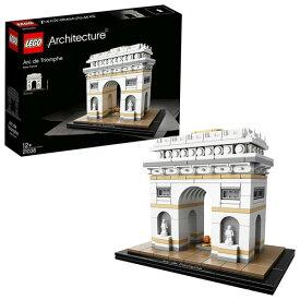 レゴ アーキテクチャー 21036 凱旋門 LEGO レゴブロック 女の子 プレゼント 男の子 プレゼント 誕生日 プレゼント クリスマス プレゼント