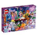 レゴフレンズ2019アドベントカレンダー41382レゴブロックLEGO女の子プレゼント男の子プレゼント誕生日プレゼントクリスマスプレゼント