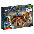 レゴハリーポッター2019アドベントカレンダー75964レゴブロックLEGO女の子プレゼント男の子プレゼント誕生日プレゼントクリスマスプレゼント