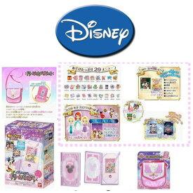 ディズニーマジックキャッスル 魔法のタッチ手帳 ドリームパスポート ドリーミーピンク&ドリームショルダーポシェット セット ディズニーおもちゃ 誕生日プレゼント 女の子 プレゼント バンダイ