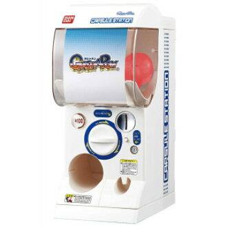 万代公开表达蛋机胶囊站 1 / 2 gachapommesin 控制台机器 gachagachama 现场胶囊从售货机万代