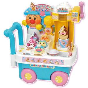 【送料無料】アンパンマン ソフトクリームもちょうだい!! キラピカDXアイスワゴンショップ キッズ向けおもちゃ 女の子プレゼント 男の子プレゼント 誕生日プレゼント ままごと ジョイパ