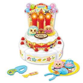 【送料無料】アンパンマン ろうそくフー!アンパンマンバースデーアイスケーキセット キッズ向けおもちゃ 女の子プレゼント 男の子プレゼント 誕生日プレゼント クリスマスプレゼント ジョイパレット