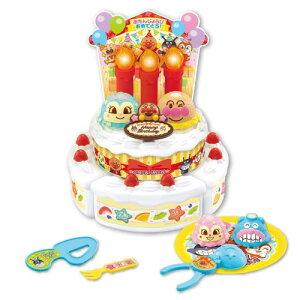 【送料無料】アンパンマン ろうそくフー!アンパンマンバースデーアイスケーキセット キッズ向けおもちゃ 女の子プレゼント 男の子プレゼント 誕生日プレゼント クリスマスプレゼント ジ