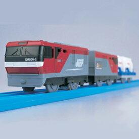 プラレール 廃番車両 S-25 EH500金太郎 JR貨物 電気機関車 電車のおもちゃ 3歳 4歳 5歳 男の子プレゼント 誕生日プレゼント 鉄道玩具 タカラトミー