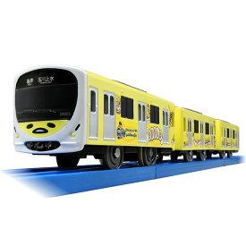 プラレール SC-03 ぐでたま スマイルトレイン 電車のおもちゃ 3歳 4歳 5歳 男の子 プレゼント 誕生日 プレゼント 鉄道玩具 タカラトミー
