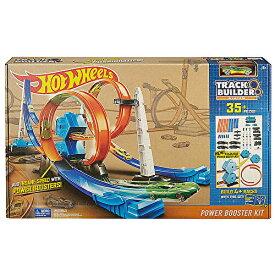 ホットウィール トラックビルダー パワーブースターキット DGD30 ミニカー 車 おもちゃ 車のおもちゃ 男の子 プレゼント 誕生日 プレゼント マテル