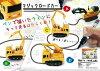 레드 스파이스 매직 로드 차량용 차단기 차 B WZH-051-C 매직으로 그린 검은 선 위를 달리는 소년 선물 생일 선물 장난감