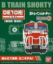 Bトレインショーティー DE10形ディーゼル機関車 標準色 鉄道模型 Nゲージ JR バンダイ