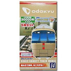 Bトレインショーティー 小田急電鉄 30000形 EXE 5両セット 鉄道模型 Nゲージ 通勤電車 私鉄電車 小田急8000形 バンダイ 送料無料