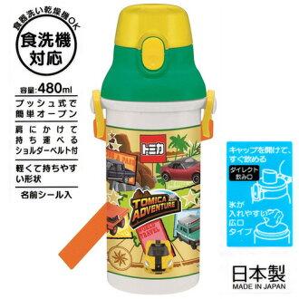 支持溜冰者直飲用水筒普拉按一個按鈕瓶480ml tomika 17 PSB5SAN洗碗機的直喝外出男人的孩子禮物生日禮物