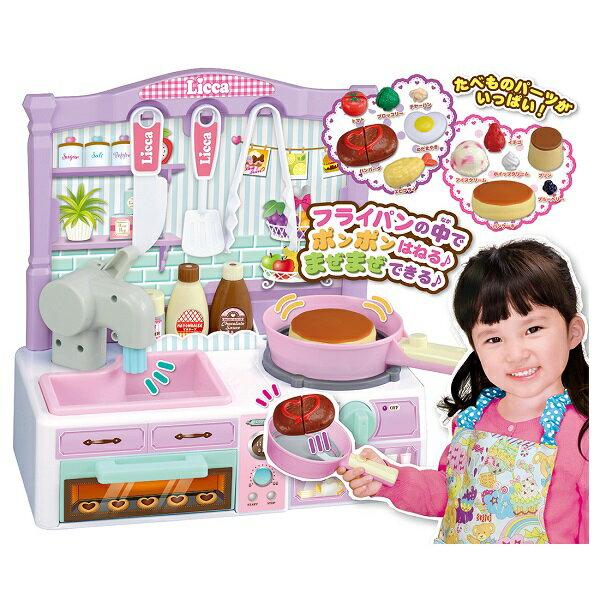 リカちゃん まぜまぜポンポンままごとキッチン ままごと おでかけ お部屋 女の子 プレゼント 誕生日 プレゼント クリスマス プレゼント きせかえ 人形 タカラトミー