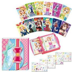 アイカツ! カードメーカーDX デコファイルセット 女の子 プレゼント 誕生日 プレゼント バンダイ