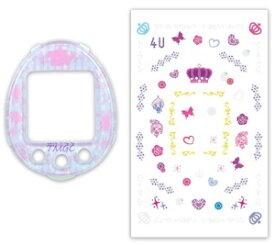 【送料無料 ゆうメール便】TAMAGOTCHI 4U Deco Set ジュエルドリームスタイル (たまごっち 4U デコセット) タマゴッチ 育成 バーチャルペット玩具 女の子プレゼント 誕生日プレゼント