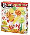 3Dドリームアーツペンフルーツバスケットセット(3本ペン)ガールズクラフト立体3Dペン女の子プレゼント誕生日プレゼントメガハウス