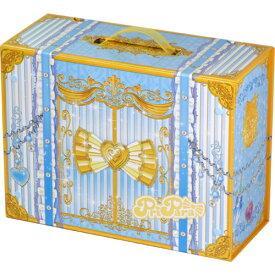 プリパラ クローゼットトランク ブルー 限定プリチケ付属 カード収納バッグ コレクションケース カードリフィル 女の子プレゼント 誕生日プレゼント クリスマスプレゼント タカラトミーアーツ