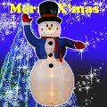 【送料無料】クリスマスエアーディスプレイMEGAサイズNEWジャンボスノーマンWG-4532スノーマンエアーディスプレイ室内用クリスマスディスプレイクリスマスイルミネーションクリスマス電飾