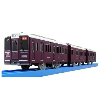 TOYLAND CLOVER Hankyu Electric Railway Series 1000 Train Toys 3 Years 4 5 Old Boy Gifts Birthday Tomytakaratomy