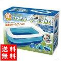 【送料無料】1.5mホームサイズファミリープール♪大型家庭用プールファミリープール1.5mファミリープールジャンボプール子供用プール