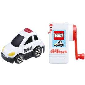ぐるぐるドライブ トミカ パトロールカー EDASHシリーズ ラジコン ミニカー 車 おもちゃ 車のおもちゃ 男の子 プレゼント 誕生日 プレゼント タカラトミー