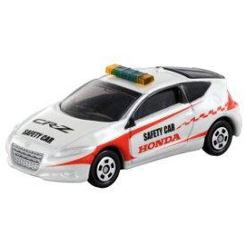 トミカ 086 廃番品 Honda CR-Z セーフティーカー(ブリスター)トミカ ミニカー 車 おもちゃ 車のおもちゃ 男の子 プレゼント 誕生日 プレゼント タカラトミー
