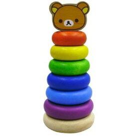 リラックマのスタッキングリング 木のおもちゃ 木製おもちゃ 木製玩具 知育玩具 子供用 幼児 赤ちゃん 2歳〜 贈り物 内祝い 贈答品 積木 誕生日 プレゼント 男の子 プレゼント 女の子 プレゼント