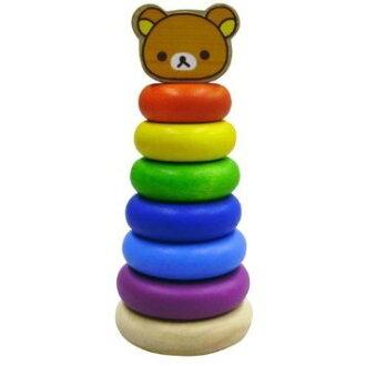 Rilakkuma 堆疊環木玩具木制玩具木制玩具兒童益智玩具的嬰兒寶寶 2 年舊禮物內祝i 禮品塊生日禮物男孩女孩禮品