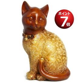 風水 金運 猫 置物 【 黄金 招き猫 】 風水インテリア 縁起物 ハッピー キャット … (座り招き猫) 金運が上がる