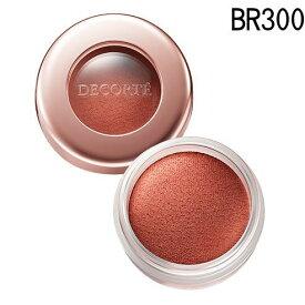 コスメデコルテ アイグロウジェム BR300 rustic brown2020年4月16日発売