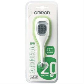 【オムロン】体温計 MC-681 けんおんくん