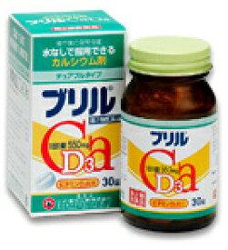 【第2類医薬品】【日邦薬品】ブリル Ca・D3 30錠骨や歯の発育促進【HLS_DU】【05P08Feb15】