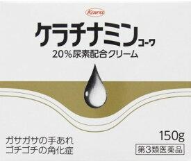 【第3類医薬品】ケラチナミン20%尿素配合クリーム150g