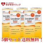 【第一三共】ロコベースリペアクリーム30g