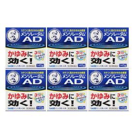 【第2類医薬品】【ロート製薬】メンソレータムADクリームm 145g 6個セット