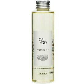 ムコタ プロミルオイル Promille oil 150ml