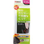 【桐灰化学】足の冷えない不思議なくつ下クルーソックス黒23-25cm