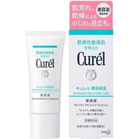 【花王】 キュレル 潤浸保湿 美容液 40g 【医薬部外品】