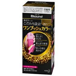 【花王】ブローネ ワンプッシュカラー 3N 明るいナチュラリーブラウンお取り寄せのため、入荷に10日ほどかかる場合があります。