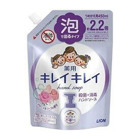 キレイキレイ 薬用泡ハンドソープ フローラルソープの香り 詰替用 450ml衛生日用品