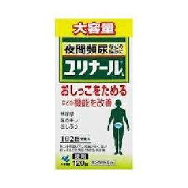 【第2類医薬品】ユリナールb(120錠)【小林製薬】