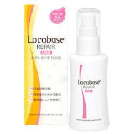 【特価品】【第一三共】ロコベース リペアミルク 48g