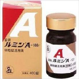 【日水製薬】 ルミンA 100γ 400錠 第三類医薬品 滋養強壮 肉体疲労 医薬品