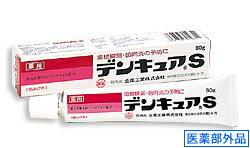 【全薬工業】デンキュアS 120gが大特価!歯槽膿漏・歯肉炎を予防する薬用はみがきです【医薬部外品】医薬部外品【HLS_DU】【05P08Feb15】
