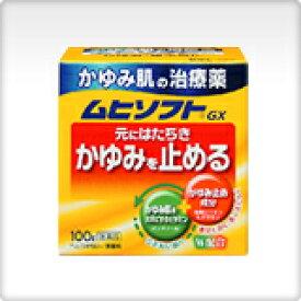 【第3類医薬品】【池田模範堂】ムヒソフトGX 60g第三類医薬品 皮膚の薬 医薬品